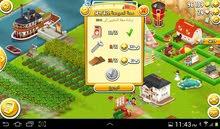 مزرعة هاي داي للبيع لفل 52