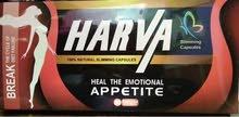 هارفا للتخسيس  HARVA