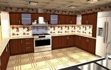 prokit kitchens &furniture l l c com