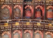 زيت الحشيش الافغاني