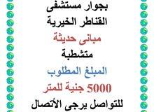 مكاتب إدارية للبيع 75م القناطر الخيرية