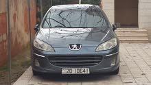 بيجو 407 موديل 2005 للبيع
