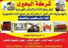 الحي العاشر مدينة نصر القاهرة