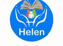 احترف اللغة الانجليزية باسعار رمزية مع هيلين
