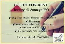 Office for Rent located at Sanaiya Hili