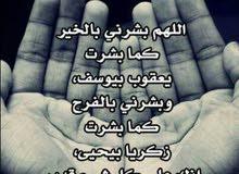 الباحث عن عمل صباحي  اللي يقول لك متضايق و الساعه  6صباحن  الئ الساعه 7 مسائن