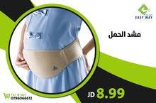 مشدات الطبية لتدعيم الظهر و اجهزة الساونا للتنحيف