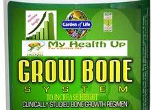 علاج قصر القامة GROE BON