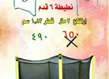 عرض خاص ولفترة محدودة مدينة الالعاب برافو1 ابو عريش بجوار مطعم الشجره لتواصل جوا