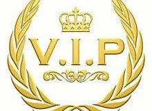 رقم أمريكي VIP