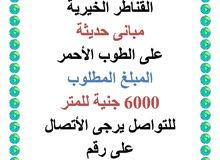 للبيع مخزن 71 متر بجوار مستشفى القناطر الخيرية