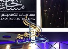 متخصصون عازل صوت في الرياض
