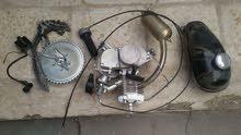 محرك بانزين للبايسكل