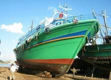 جرافة صيد اسماك للبيع