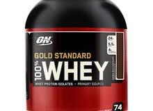 واي بروتين قولد ستاندرد الاصلي Whey Protein Gold Standard ON ومكملات غذائية أخرى