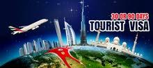 اسعار خاصة لكل من هو مهتم بزيارة الامارات .