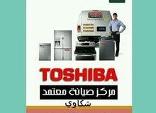 شركه توشيبا العربي