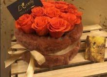 صندوق الورد