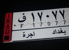 رقم بغداد اجرة تصقيط  حرف   ..ف...  حدث  بيجو  روا