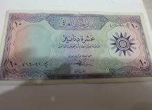 عملات عراقيه قديمه عبد الكريم قاسم