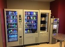 ماكينة بيع منتجات باردة
