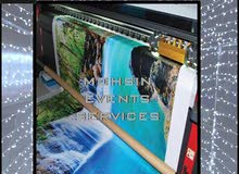 Advertising & Printing Services by Mohsin Events Services