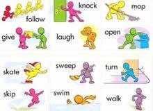 مدرس خصوصي في اللغة الانجليزية على استعداد لاعطاء دروس خصوصية لجميع المراحل العمرية