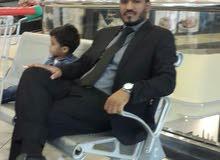 محاسب يمني خبرة في الاعمال المحاسبية واعداد التقارير