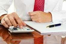 مكتب تدقيق و ادارة الحسابات على استعداد تام لادارة حساباتكم