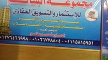 شقة مشطبة جمعية