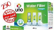 فلتر مياه أونو 3 مراحل مع ضمان سنة