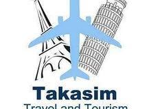 مطلوب موظفة في مكتب سفر وسياحة/طرابلس