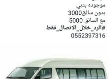 bus 15 seater for rent without and without driver available.