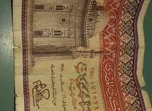 عملة قديمة للبيع قدرها 10 جنيهات من سنة 1976
