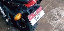 رقم دراجه مميز