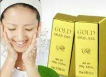 صابونة الذهب