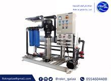 محطات تحلية مياه مركزية ( أبار - مياه بحر )