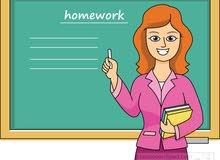معلمة تاسيس ومتابعة كافة مناهج الابتداءية والمتوسطة