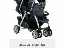 عرض ع عربة_التوائم من شيكو مده اسبوع توصيل مجانا داخل السعودية