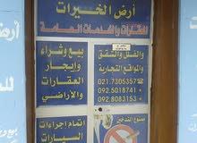 شقة دور الارضي للايجار علي الرئيسي شارع الكبير طرابلس