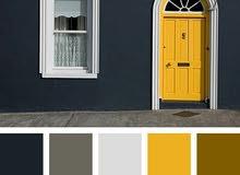 أعمال الطلاء وتنسيق الألوان