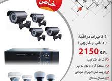 تركيب كاميرات مراقبة IP - AHD