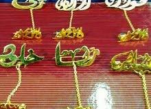 افضل الهدايا المطليه بذهب او الفضه بالاسماء حسب الطلب