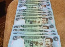 العمله العراقيه