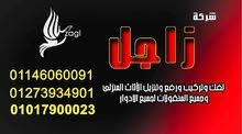 اوناش زاجل لرفع وانزال ونقل العفش لجميع الادوار 01146060091