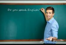 مدرس مادة اللغة الانجليزية بالرياض