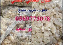 بان عماني أصلي ومضمون