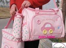 حقائب مميزه للاطفال
