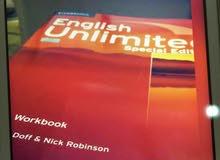 كتاب إنجليزي 1 للبيع