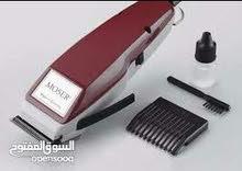 ماكينة حلاقة الشعر للرجال موزر الأصليه .. للرأس واللحيه .. ماكنه الصالونات